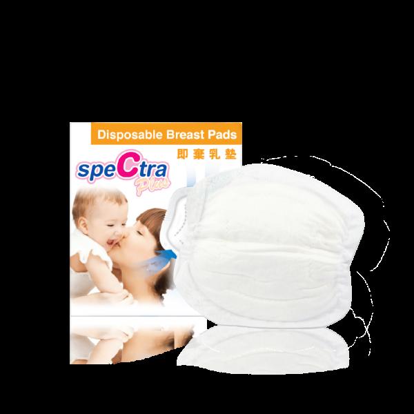 SPECTRA plus 即棄乳墊